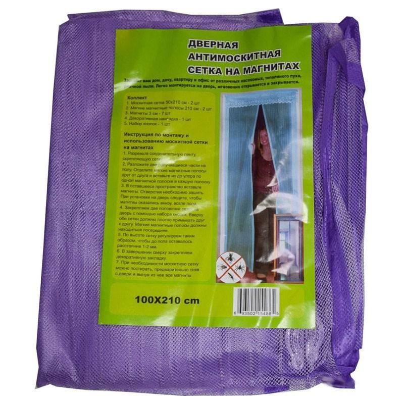 купить сетка от насекомых на магнитах - сиреневая.