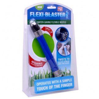 купить насадку-распылитель на шланг flexi blaster по.