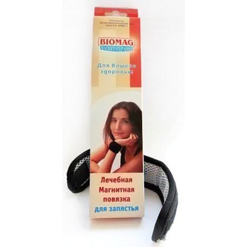 до 400 рублей биомаг клипсы магнитные: каталог с фото.
