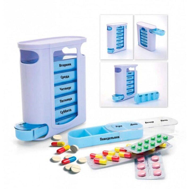 контейнер для таблеток с таймером неделька bradex.