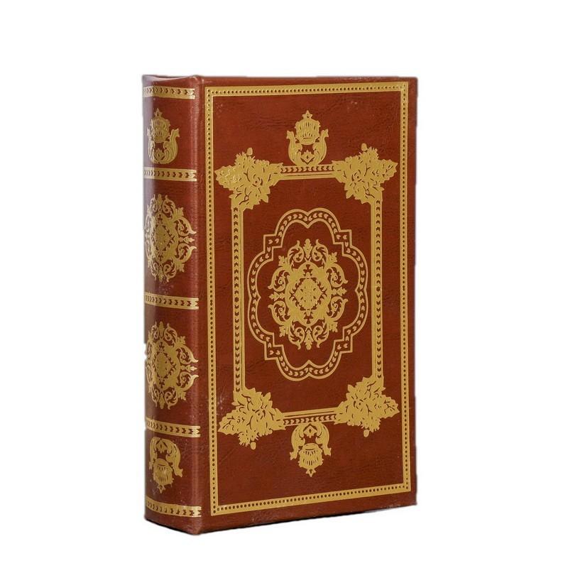 """сейф-книга """"золотой век"""" – купить оптом и в розницу."""