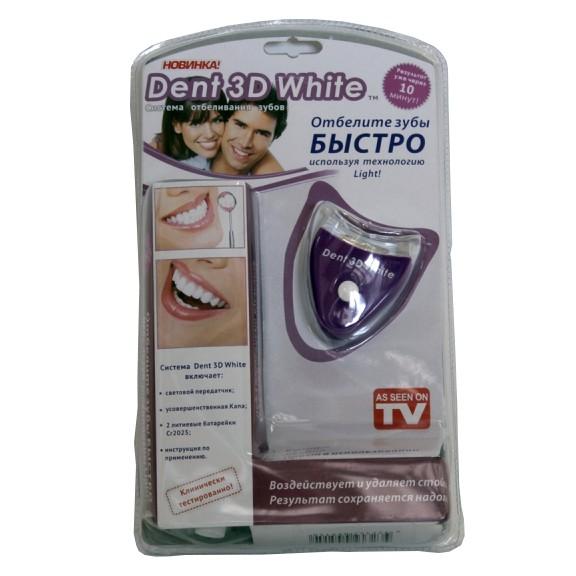 отбеливатель зубов dent 3d white - видео онлайн