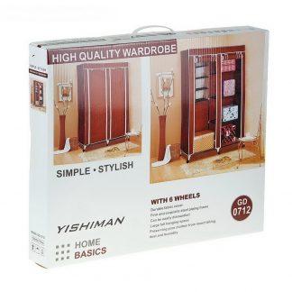 шкаф для одежды 120×50×175 см, цвет коричневый.