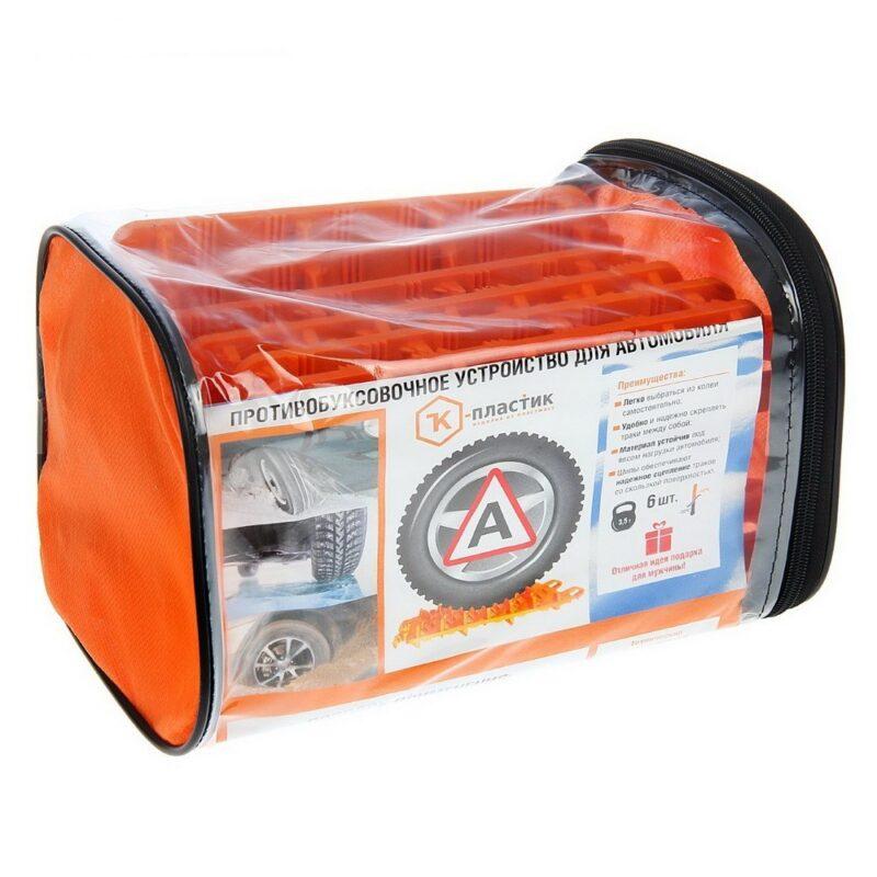 антибукс в сумке, оранжевый, 13,5х19,5×0,5 см, 6 шт..