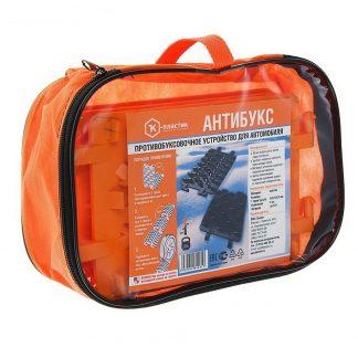 антибукс в сумке, оранжевый, 13,5х19,5x0,5 см, 6 шт.