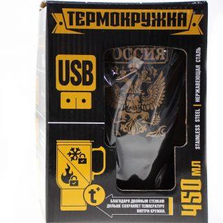 """термокружка с usb """"россия"""", 450 мл"""