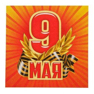 наклейка виниловая на авто день победы 9 мая.