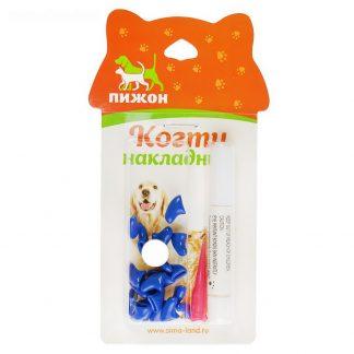 когти накладные - антицарапки, голубые, m цена 190.