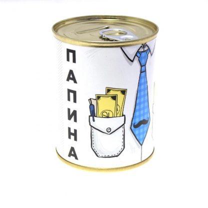 "копилка-банка металл ""папина заначка"" 7,6х9,5 см"