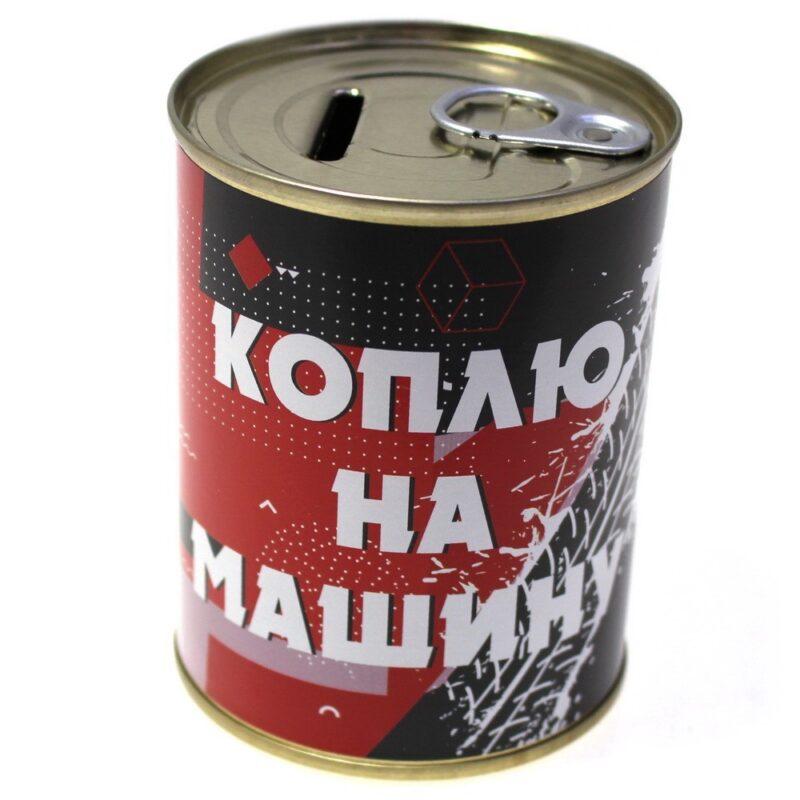 """копилка-банка металл """"коплю на машину"""" 7,5х9,5 см"""