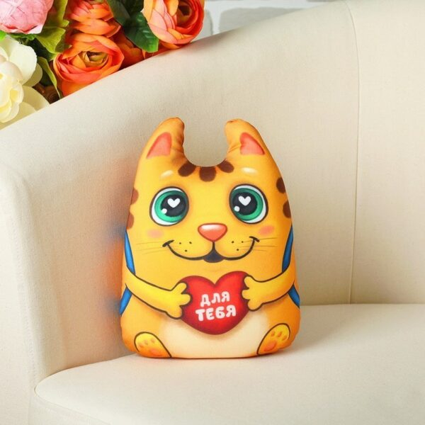 купить мягкая игрушка-антистресс - котик с сердечком.