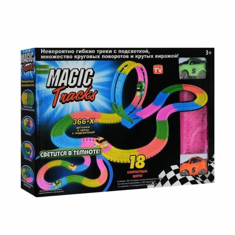 купить светящуюся дорогу magic tracks, 366 деталей.