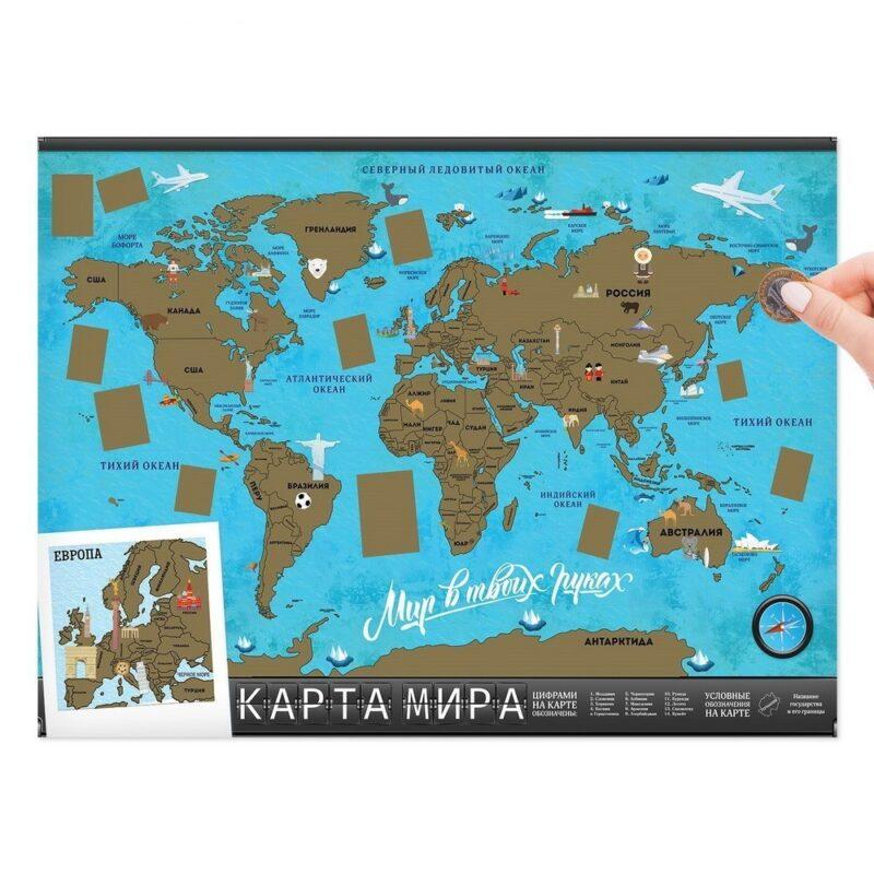 true map plus | скретч карта мира со стирающимся.
