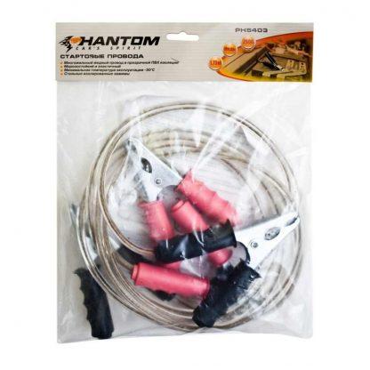купить пусковые провода 1,7м - 250а - phantom ph5403