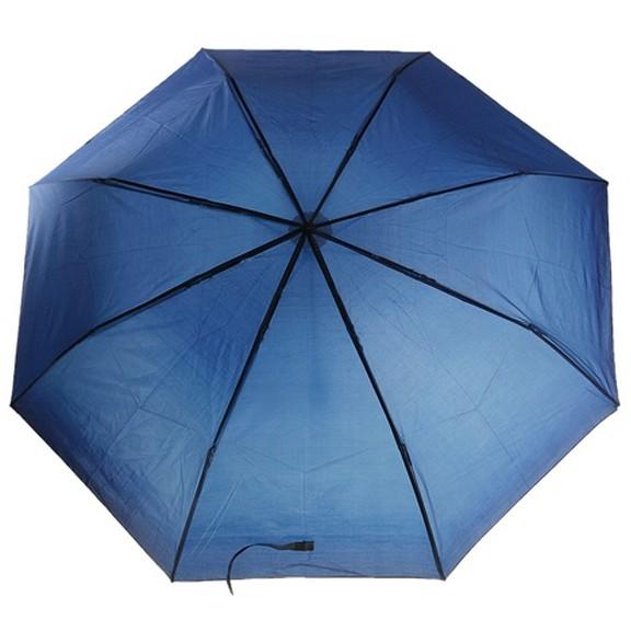зонт складной механический в футляре, темно-синий