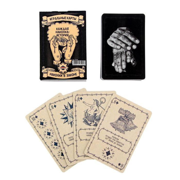 карты игральные великие политики россии колода 36.