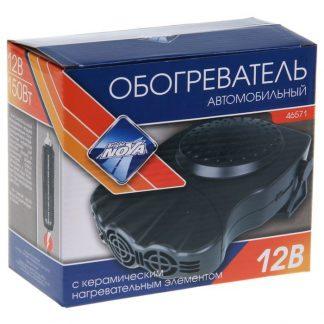 купить обогреватель nova bright ветерок керамический.