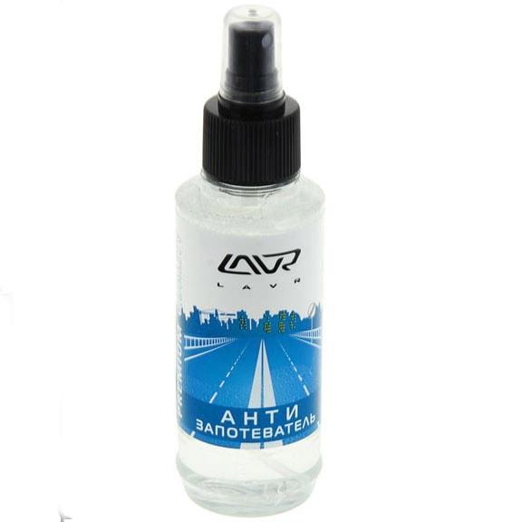 lavr ln1408 anti fog антизапотеватель спрей, 0,185 л