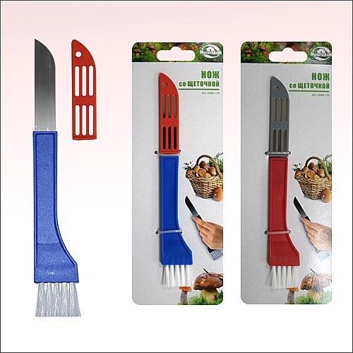 нож грибника со щеточкой - цвет микс | купить.