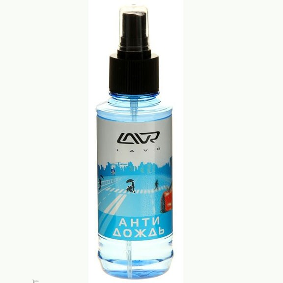 антидождь lavr anti rain with dirt-repellent effect 185мл.