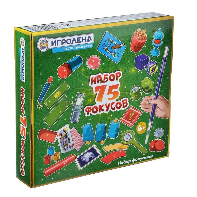 """игра настольная """"набор фокусника-2"""", пластик, бумага."""