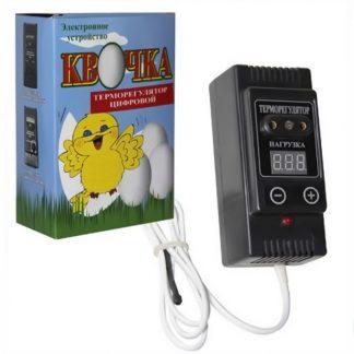 терморегулятор - квочка, для инкубатора с цифровой.