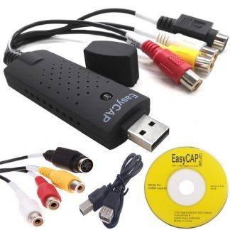 easycap usb 2.0 - простое устройство для видеозахвата.