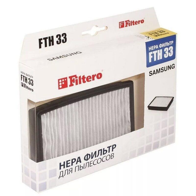 hepa фильтр (fth 33) для пылесосов samsung (sc 51...