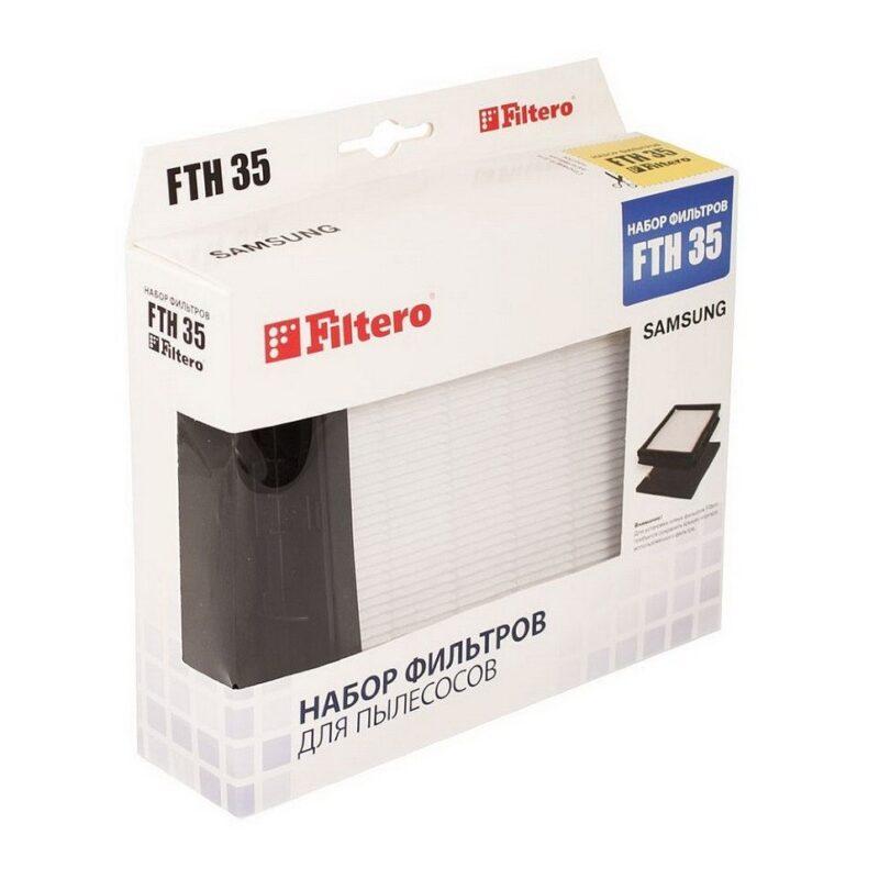 фильтр нера для пылесосов samsung, купить.