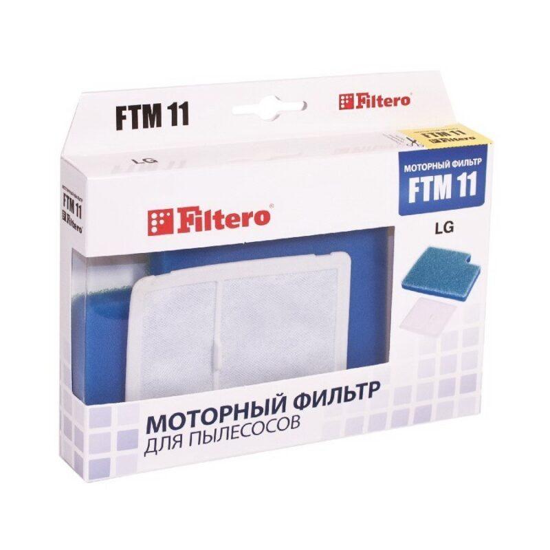 filtero ftm 11 lge комплект моторных фильтров для.