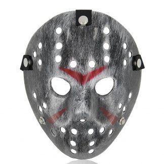 маска джейсона - авито — объявления в москве