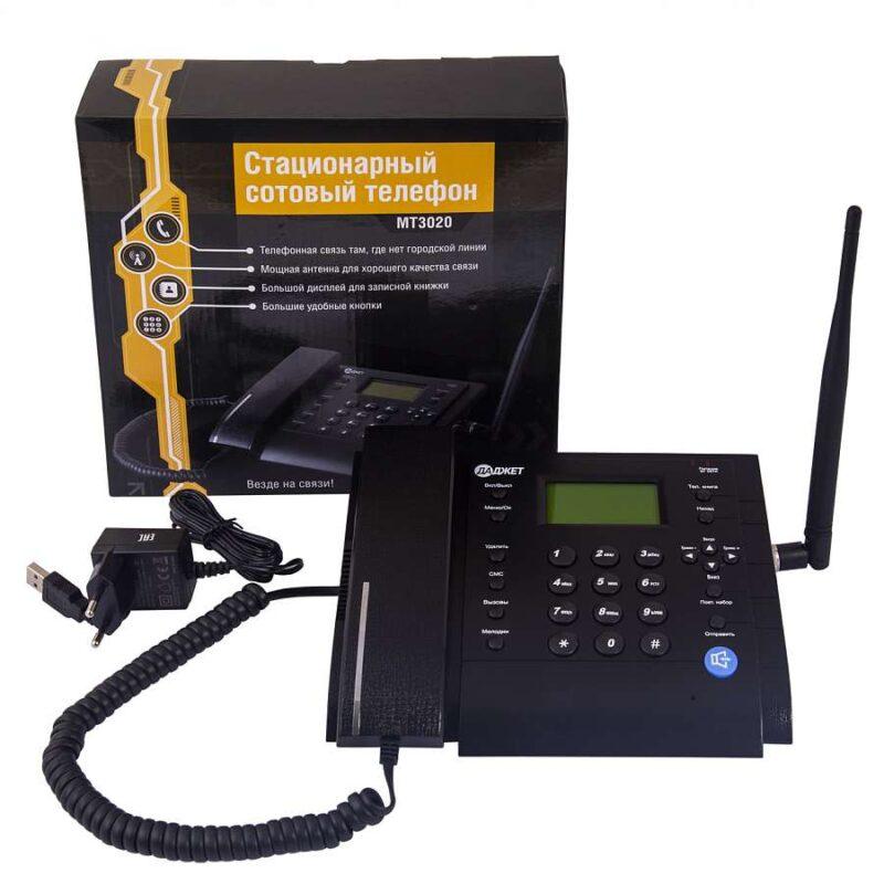 стационарный сотовый телефон, черный.