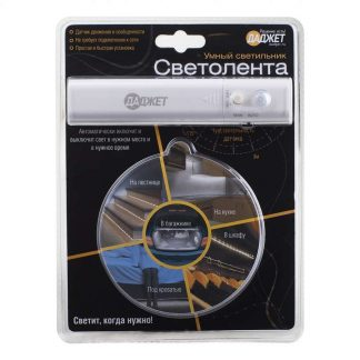 купить умный светильник светолента (kit mt5080).