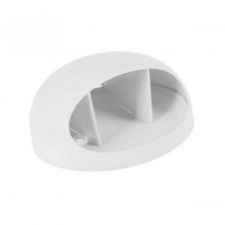 держатель настенный универсальный, цвет: белый.