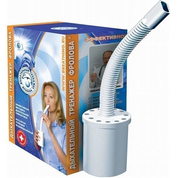 дыхательный тренажер фролова: применение, принцип.