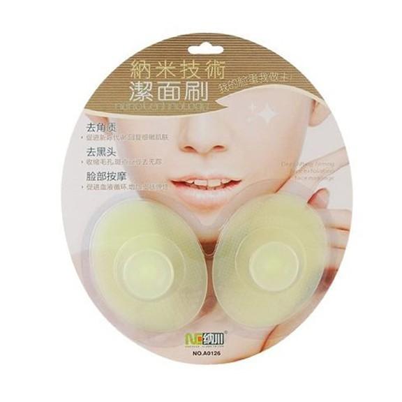 нано-щетки для очистки кожи лица - репка