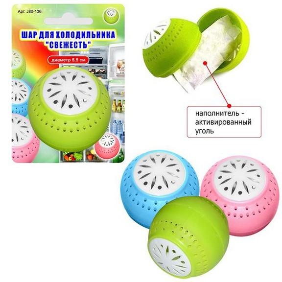 """шар для холодильника """"свежесть"""" d5,5см купить в тд."""