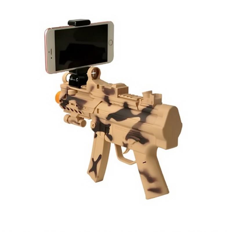 автомат ar game gun – виртуальные игры могут быть.