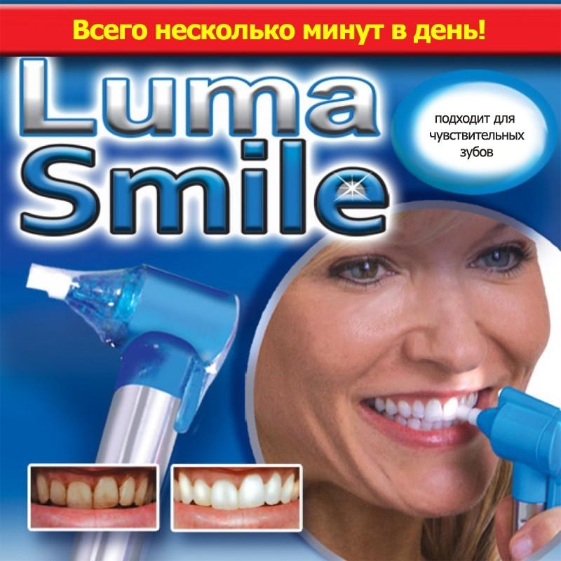 набор для отбеливания зубов luma smile купить по.