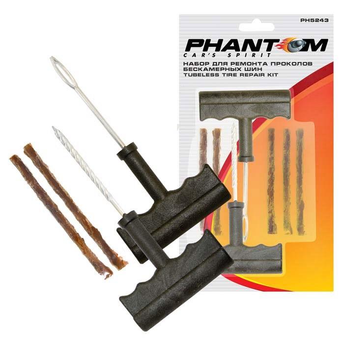 купить набор phantom ph5243 для ремонта проколов.