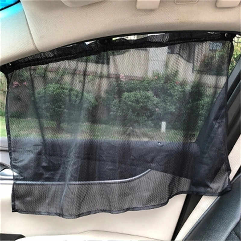 Солнцезащитные шторки на стекло