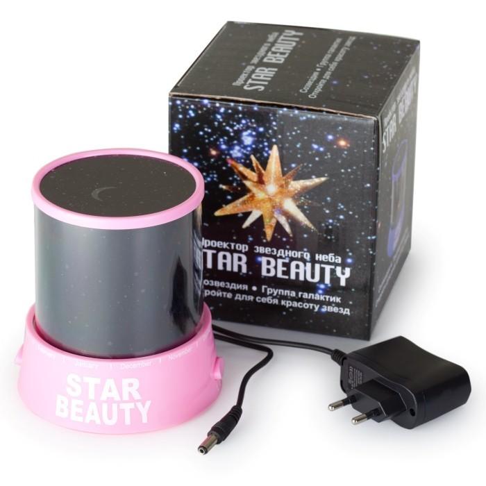 ночник-проектор звёздное небо 9 в 1 (star master).