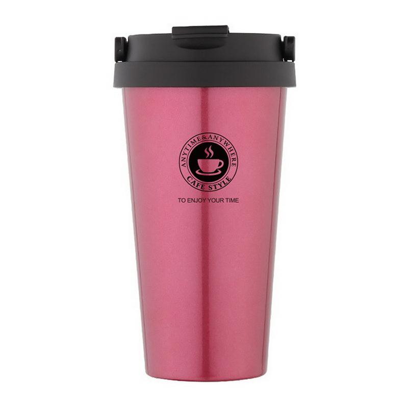 термокружка creative cafe style с ручкой, нежно-розовый