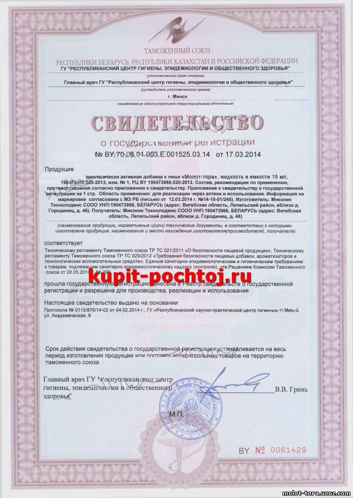 Асж 35 купить в Горно-Алтайске
