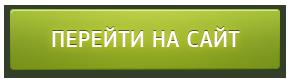 Крем-воск «Здоров» от морщин купить на официальном сайте