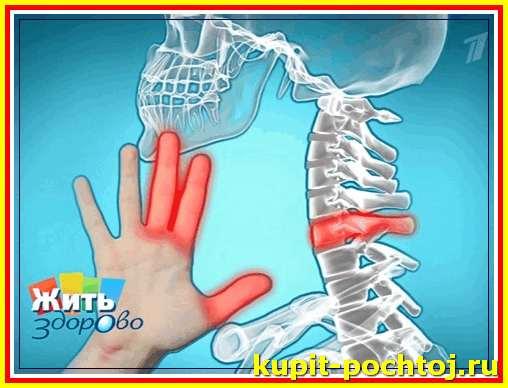 Длительные спортивные тренировки могут вызывать онемение левой руки. . Это